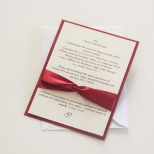 Handmade Gold & Red Invitation